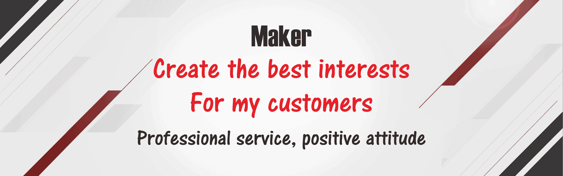 客戶至上、專業服務、品質保證