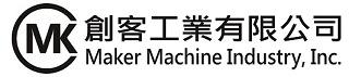創客工業有限公司-食品機械製造、設計、規劃